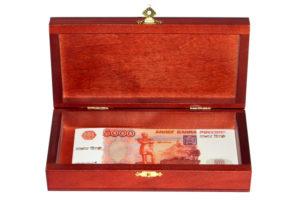 Money, storage and secrets