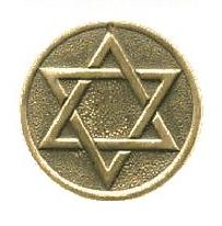 """Becoming The """"Protection Of The Shield Of Solomon!""""Author: Light Fria"""