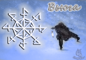 "Becoming A ""Blizzard"" Author: Savonia"
