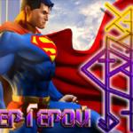 """Becoming A """"Superhero"""" Author: Sovunya"""