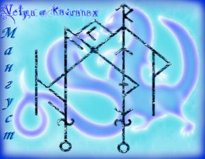 "Becoming A ""Mongoose"" Authors: Velya & Kaoranah"