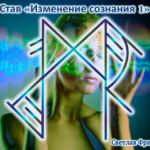 "Becoming ""Change of consciousness 1"" Author: Sveta friya"