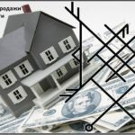 """Becoming """"for an early sale of real estate"""" Author: lia"""