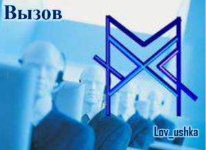 "Becoming A ""Challenge"" Author: Lov_ushka"