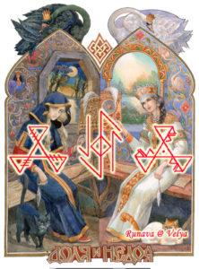 """Becoming """"DND-Share and Nedolya"""" Authors: Velya & Runava"""
