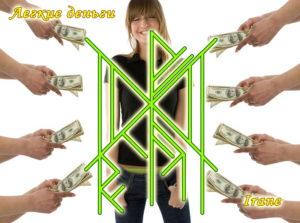 """Becoming """"Easy money"""" Author: Irane"""