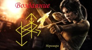 """Becoming """"Sozdanie"""" Author: Yaromir"""